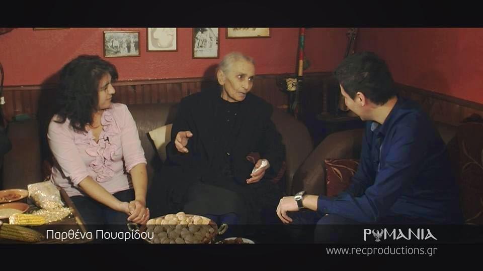 """""""Καλαντόφωτα"""": Αφιέρωμα από την εκπομπή Ρωμανία στα έθιμα την περιόδου του Δωδεκαήμερου (Video)"""