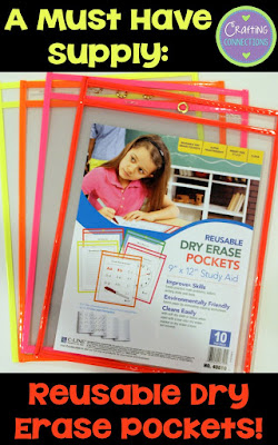 Reusable Dry Erase Pockets... a classroom supply I couldn't live without! These are so useful in the classroom for multiple reasons!