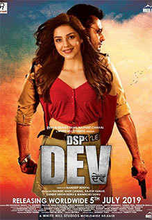 DSP DEV 2019 Punjabi Full Movie Download