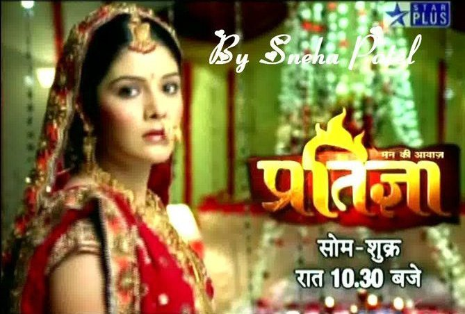 star plus tv serials online free