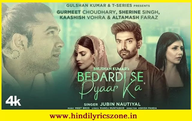 Bedardi Se Pyaar Ka Sahara Na Mila Lyrics  | Manoj M |Jubin Nautiyal | Hindilyricszone.in