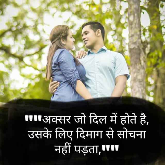 love shayari photo image