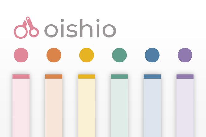 色分け機能について - oishio活用法