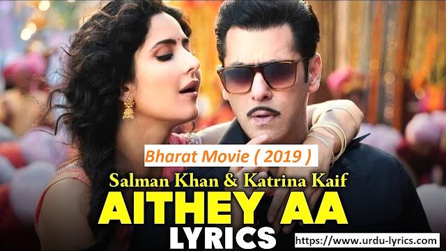 Aithey Aa Song Lyrics - Bharat Movie ( 2019 )