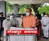 गोरखपुर में CM योगी ने पूछा, कोरोना की दूसरी डोज कब लगेगी- ANM ने दिया यह जवाब