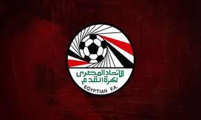 اتحاد الكرة المصريه يخطر الكاف باستئناف مسابقة الدورى يؤجل اعلان الموعد