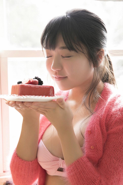 Yuuno Ohara in Young Sunday Web [YS web] vol 796 week 1