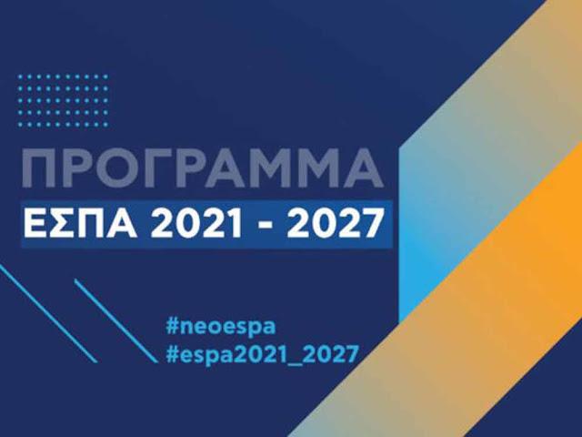 Επιστολή Π. Νίκα προς τους δημάρχους για το νέο ΠΕΠ Πελοποννήσου