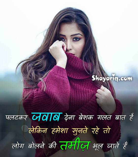 Hindi photo shayari, hindi photo status, hindi photo Quotes, hindi motivational shayari, hindi motivated shayari