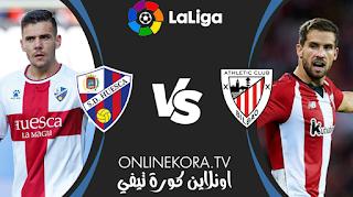 مشاهدة مباراة أتلتيك بيلباو وهويسكا بث مباشر اليوم 18-12-2020 في الدوري الإسباني