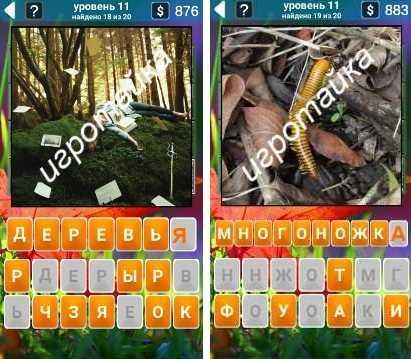 555 слов деревья и плодоножка ответы на 11 уровне в картинках