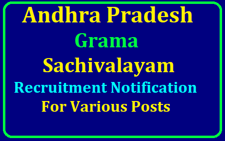 AP Grama Sachivalayam Vacancies For DSC Recruitment 2019 Notification /2019/07/ap-grama-sachivalayam-dsc-recruitment-notification-posts-vacancies-details-html.