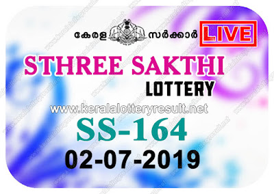 KeralaLotteryResult.net, kerala lottery kl result, yesterday lottery results, lotteries results, keralalotteries, kerala lottery, keralalotteryresult, kerala lottery result, kerala lottery result live, kerala lottery today, kerala lottery result today, kerala lottery results today, today kerala lottery result, Sthree Sakthi lottery results, kerala lottery result today Sthree Sakthi, Sthree Sakthi lottery result, kerala lottery result Sthree Sakthi today, kerala lottery Sthree Sakthi today result, Sthree Sakthi kerala lottery result, live Sthree Sakthi lottery SS-164, kerala lottery result 02.07.2019 Sthree Sakthi SS 164 02 JULY 2019 result, 02 07 2019, kerala lottery result 02-07-2019, Sthree Sakthi lottery SS 164 results 02-07-2019, 02/07/2019 kerala lottery today result Sthree Sakthi, 02/7/2019 Sthree Sakthi lottery SS-164, Sthree Sakthi 02.07.2019, 02.07.2019 lottery results, kerala lottery result JULY 02 2019, kerala lottery results 02th JULY 2019, 02.07.2019 week SS-164 lottery result, 2.7.2019 Sthree Sakthi SS-164 Lottery Result, 02-07-2019 kerala lottery results, 02-07-2019 kerala state lottery result, 02-07-2019 SS-164, Kerala Sthree Sakthi Lottery Result 2/7/2019