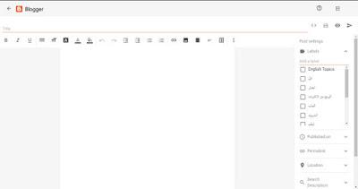 تحديث منصة بلوجر Blogger من جوجل ولوحة تحكم جديدة,بلوجر,مدونة بلوجر,جوجل بلوجر,منصة بلوجر,موقع بلوجر,تسجيل دخول مدونة بلوجر,عمل مدونة على جوجل,تسجيل بلوجر,التسجيل في بلوجر,استضافة بلوجر