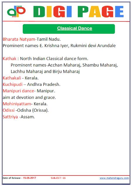 DP | CLASSICAL DANCE | 15 - JUNE - 17 |