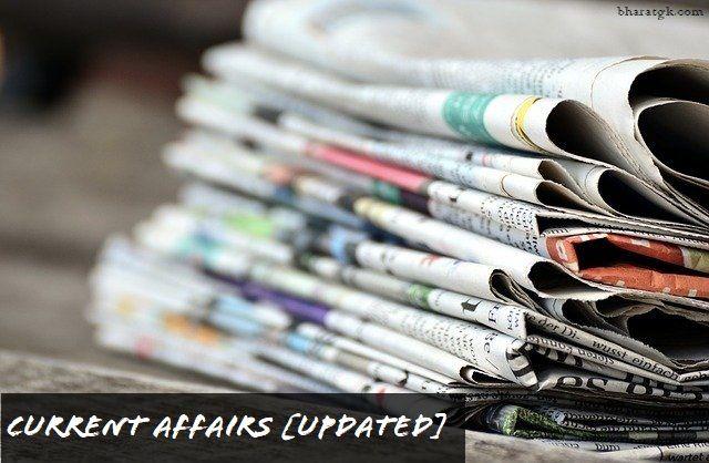 current affairs, hindi current affairs, news, dally news