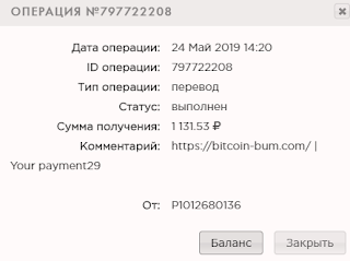 24.05.2019.png