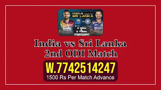 One Day ODI 2nd Match SL vs IND Who will win Today 100% Match Prediction