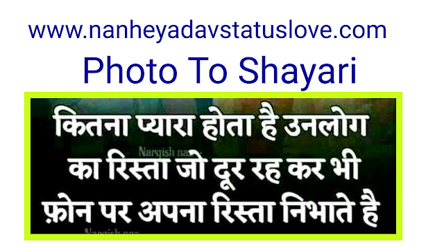 dil ki photo shayari