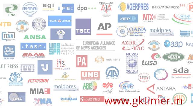 विश्व की प्रसिद्ध News Agencies||News Agencies of World