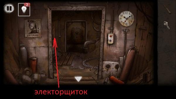 открываем электрощиток и собираем пазл в игре выход из заброшенной шахты