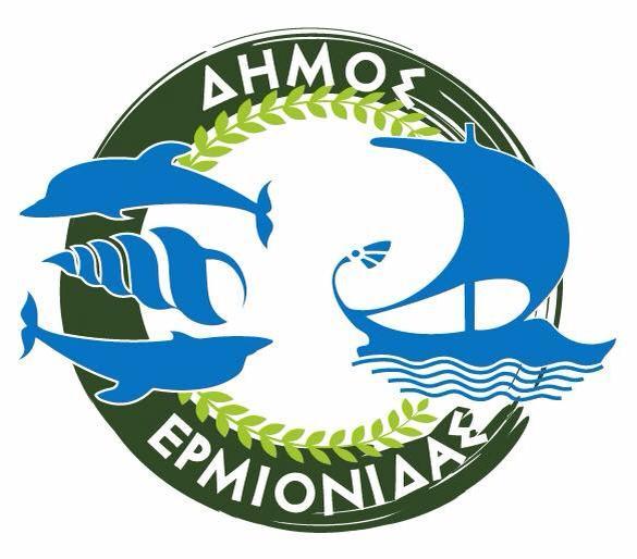 Δράση τουριστικής προβολής από το Δήμο Ερμιονίδας