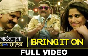 Bring It On Marathi Song Lyrics [ Jaudyana Balasaheb ]