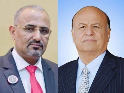 علاقة اتفاق الرياض بالإنتخابات الأمريكية
