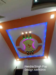new False Ceiling Design For hall