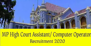 MP High Court Assistant / Computer Operator Recruitment Online Form 2020