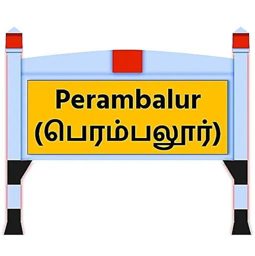 Perambalur News in Tamil