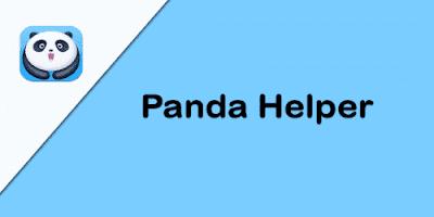 تحميل برنامج panda gamepad pro اخر اصدار