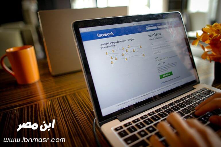 تحميل فيس بوك للكمبيوتر 2019 FaceBook For Computer