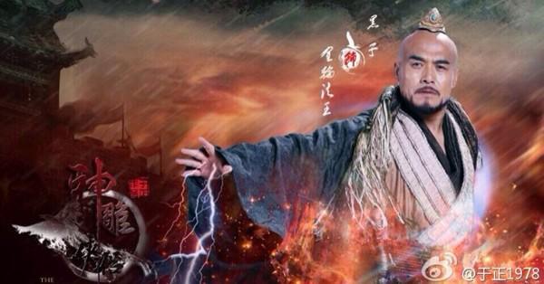 Tại đại hội võ lâm để bầu ra minh chủ võ lâm, sau khi Dương Quá dùng một số  tiểu xảo để dánh bại 2 đồ đệ Kim Luân Pháp sư là ...