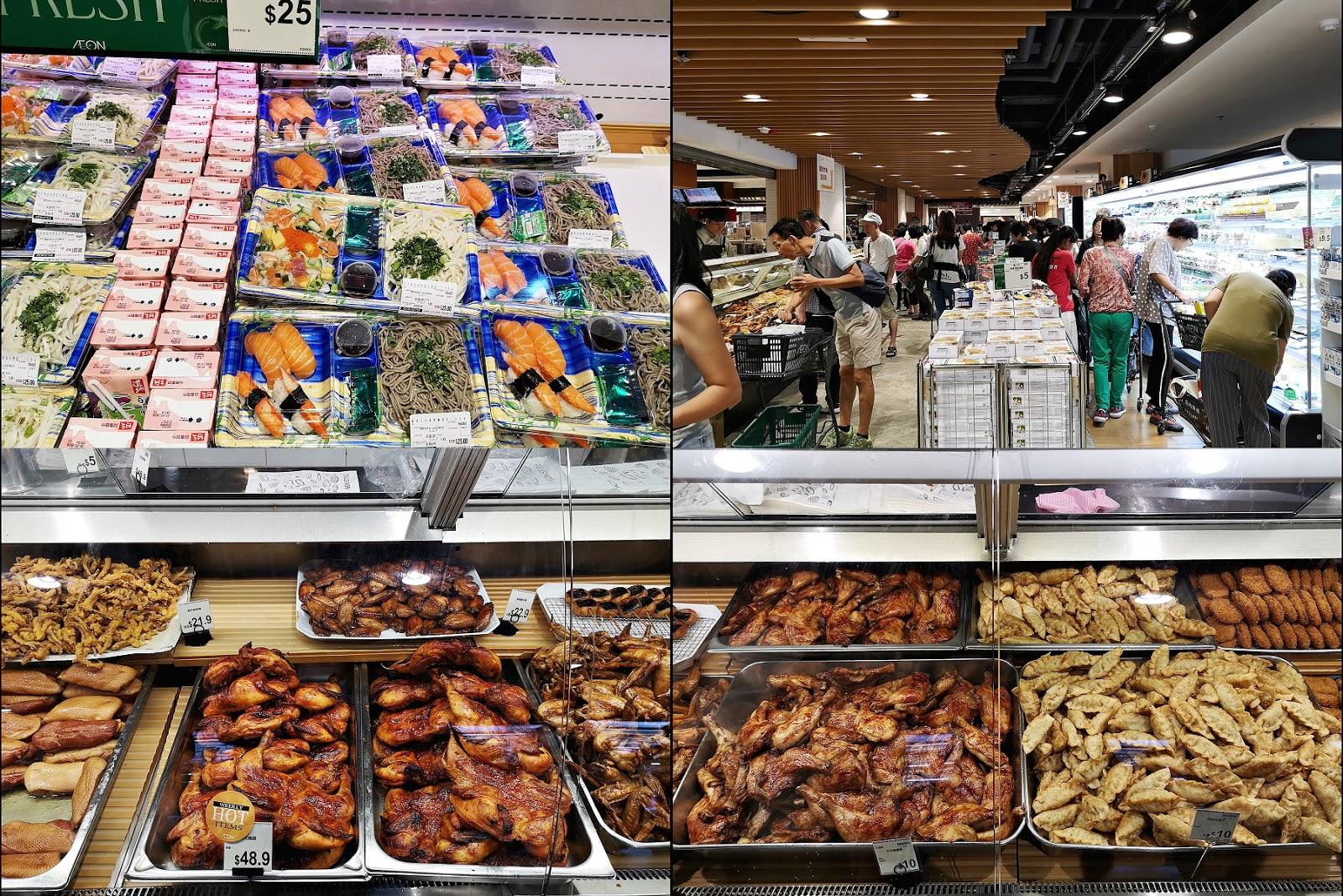林公子生活遊記: AEON STYLE黃埔 - Aeon 永旺Living PLAZA 超市 supermarket D1出口 OPENRICE 泊車方便 吉之島 HK 電器 生活百貨