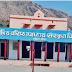 राजकीय वरिष्ठ उपाध्याय संस्कृत विद्यालय में शिक्षकों की कमी, तीन साल में आधे ही रह गए छात्र
