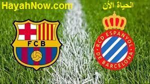 مشاهدة مباراة برشلونة واسبانيول 8-7-2020 | يلا شوت موعد مباراة برشلونة واسبانيول 8-7-2020 | مباراة برشلونة ضد اسبانيول 8-7-2020 | يلا شوت الجديد مشاهدة مباراة برشلونة VS اسبانيول و القنوات الناقلة
