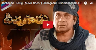Bichagadu Telugu Spoof- Pichagadu