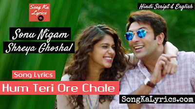 hum-teri-ore-chale-lyrics