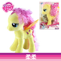 MLP Fake Fluttershy Plush