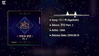 Lyrics [Queendom] AOA – Egotistic (너나 해) + Translation