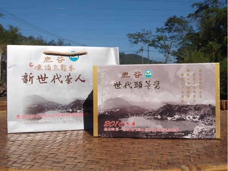 高級比賽茶茶葉禮盒 推薦