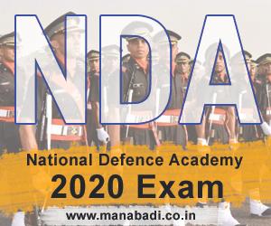 NDA Exams 2020