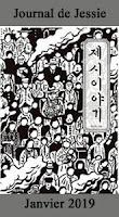 http://blog.mangaconseil.com/2018/10/a-paraitre-le-journal-de-jessie-de-park.html
