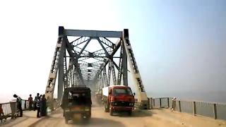 राजेन्द्र पुल सिमरिया