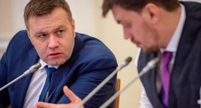 Кабмін планує змінити керівництво Нафтогаза й Укренерго