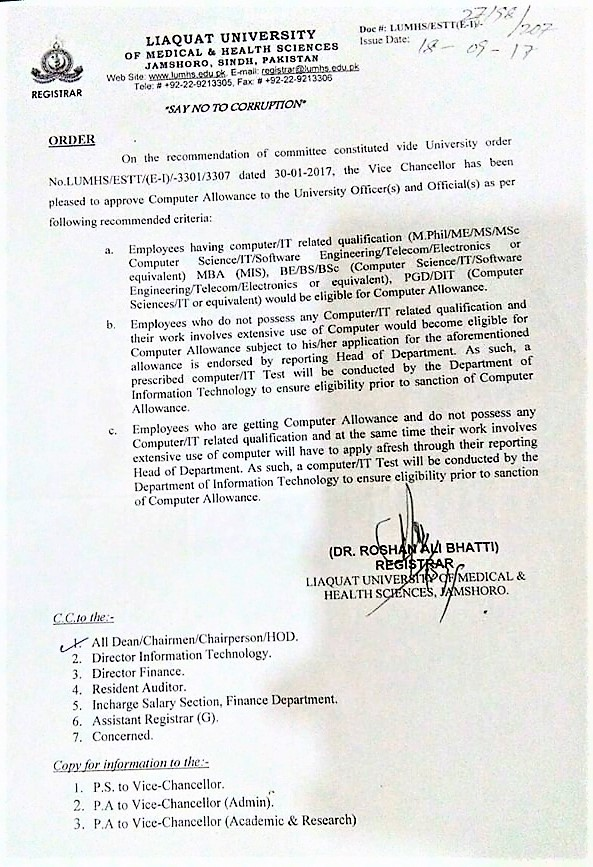 NOTIFICATION REGARDING APPROVAL OF COMPUTER ALLOWANCE TO THE OFFICERS AND OFFICIALS OF LIAQUAT UNIVERSITY OF MEDICAL & HEALTH SCIENCES, JAMSHORO SINDH, PAKISTAN