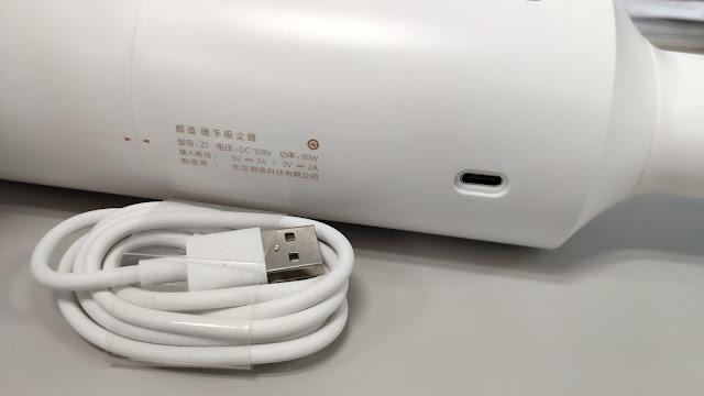 小米有品 x 順造隨手吸塵器Z1, 純白美型 吸力強勁 - 10