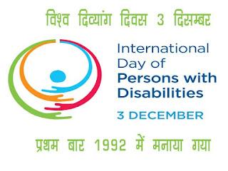 World Disabled (Divyang) Day 3 December