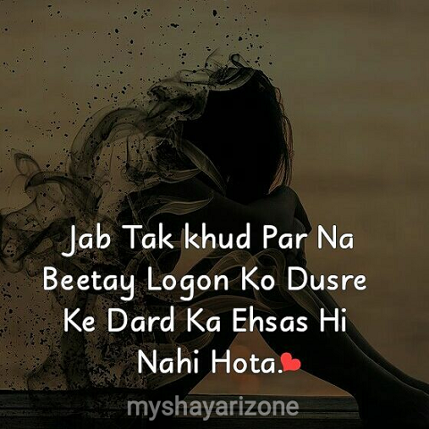 Dard Ka Ehsaas Shayari in Hindi